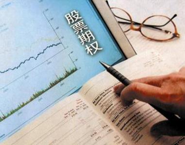 如何参与股票期权