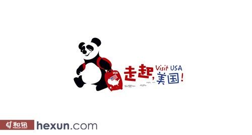 2015 美国旅游年启动