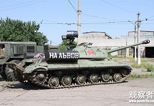 乌克兰民间武装修复老飞机 博物馆变兵工厂