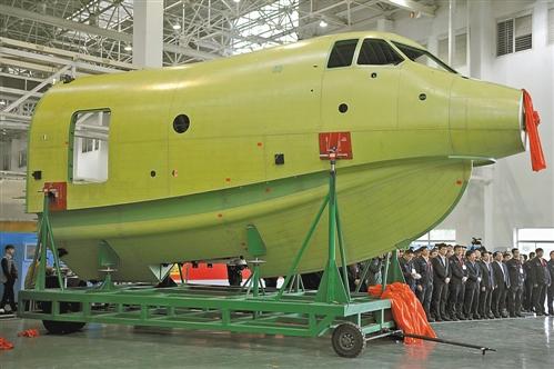 由中航飞机西安分公司研制的该机中央翼