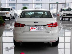 福特福睿斯降价促销优惠1.5万 现车充足 福特
