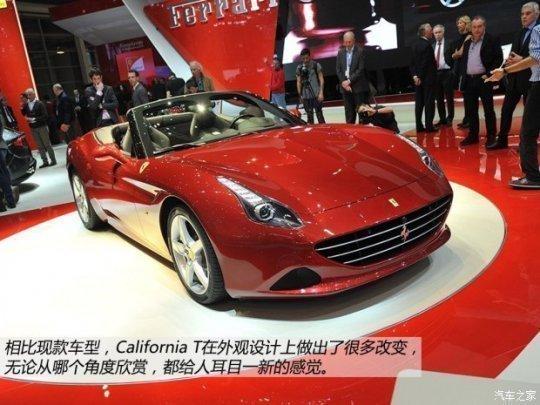 北京最优惠 法拉利f458最新报价 法拉利f458详细介绍 配置高清图片