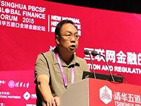 文海兴:互联网金融监管要有弹性 为业务创新留空间