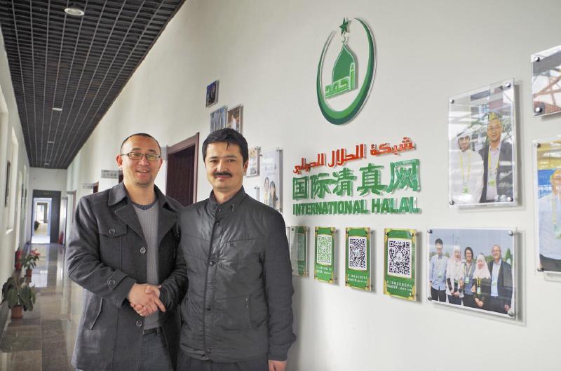 计划近期在乌鲁木齐市成立他们公司的电子商务部,在阿里巴巴和淘宝等