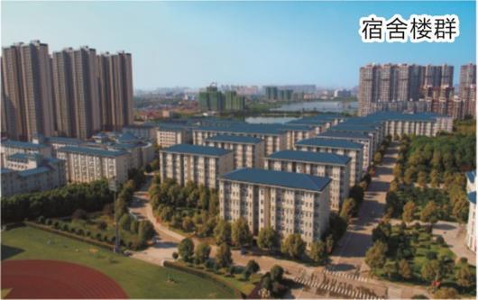 图文:武汉东湖学院(原武汉大学东湖分校)