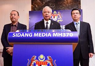 马来西亚宣布留尼汪岛飞机残骸属于MH370