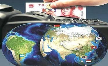 人民币暴跌