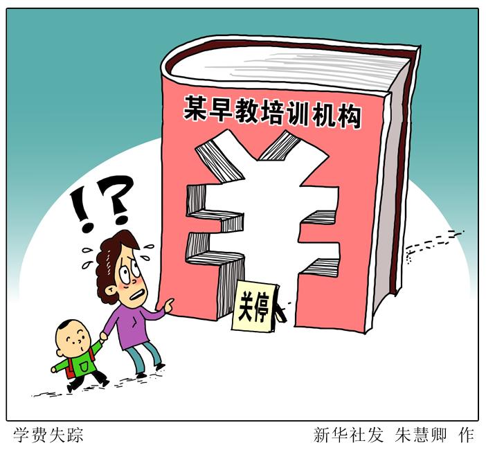 动漫 卡通 漫画 设计 矢量 矢量图 素材 头像 702_650