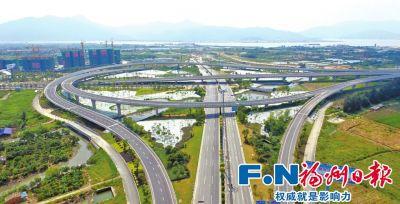 未来   新区交通四通八达,三江口片区,琅岐岛等一大批地方将随着出行