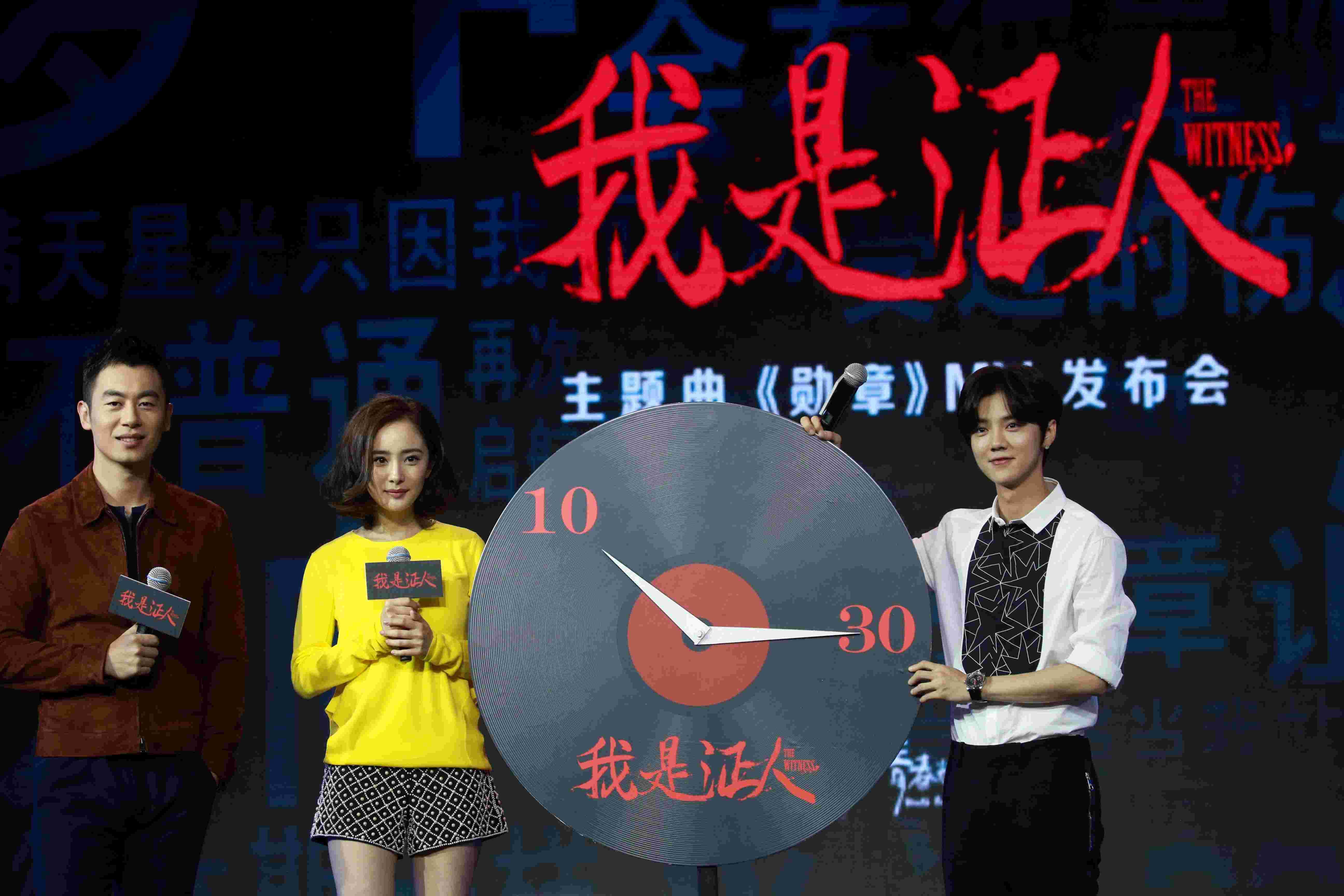 (锐视角)(2)电影《我是证人》主题曲《勋章》mv在京发布