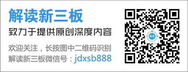 [三板]信中利将参设长江经济带产业基金