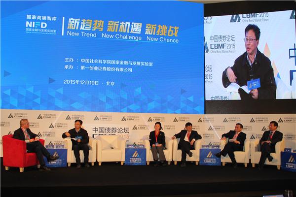 年度债券报告发布:《中国债券市场:2015》