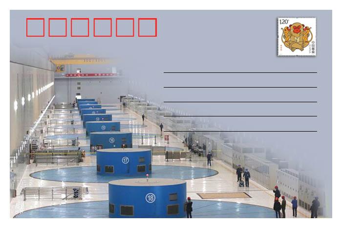 云报观察这是一组关于云南能源网建设的明信片