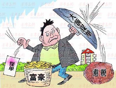 """香港保单热催生""""港漂"""" 保险经纪人""""躺着赚钱"""""""