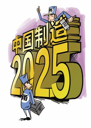 动漫 卡通 漫画 设计 矢量 矢量图 素材 头像 300_420 竖版 竖屏