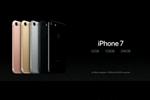 iPhone 7/7 Plus揭开神秘面纱 十大方面的全面革新