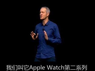 分分钟带你回顾苹果发布会