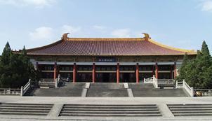 中央博物院的历史建筑今成为了南京博物院建筑群的一部分